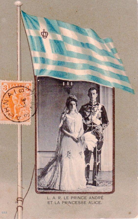 Ο Πρίγκηπας Ανδρέας και η Πριγκίπισσα Αλίκη